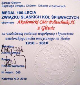 2010_1